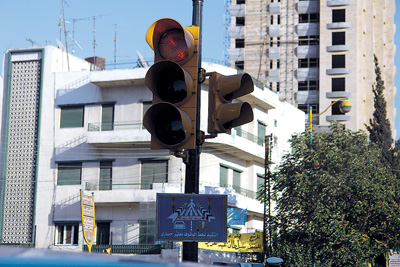 YASA > Nashrat YASA > Traffic Lights