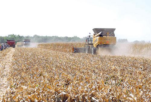 YASA Nashra 23    > Agriculture safety