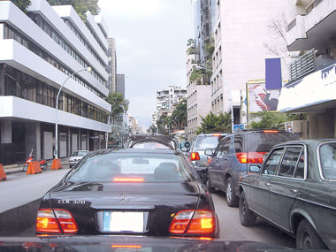 YASA > Nashrat YASA > Driving in the city